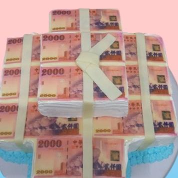 2000元新台幣3D數位蛋糕
