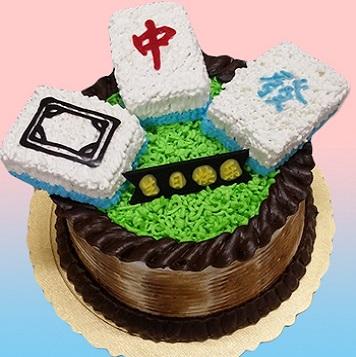 麻將3D造型蛋糕