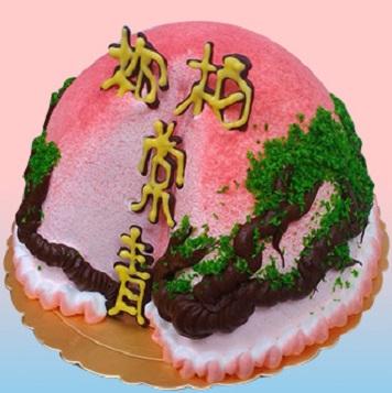松柏常青祝壽蛋糕