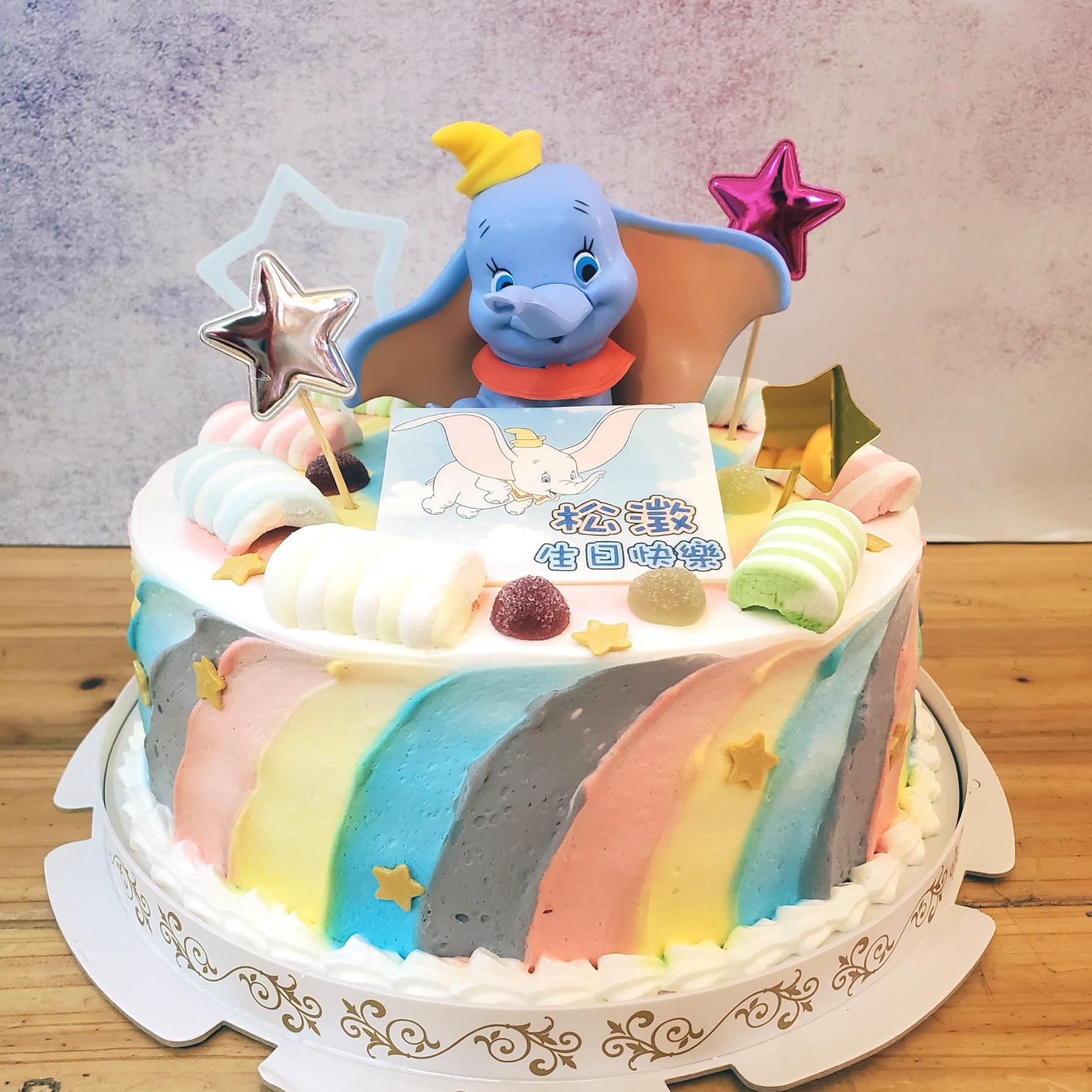 夢幻小飛象蛋糕