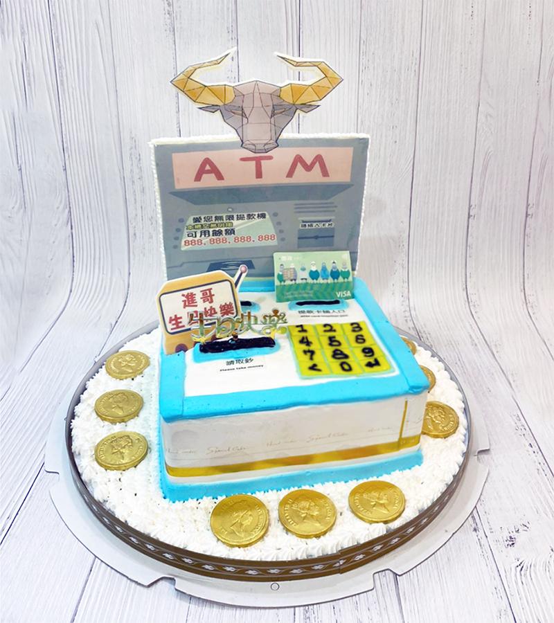 數位牛角ATM抽錢蛋糕