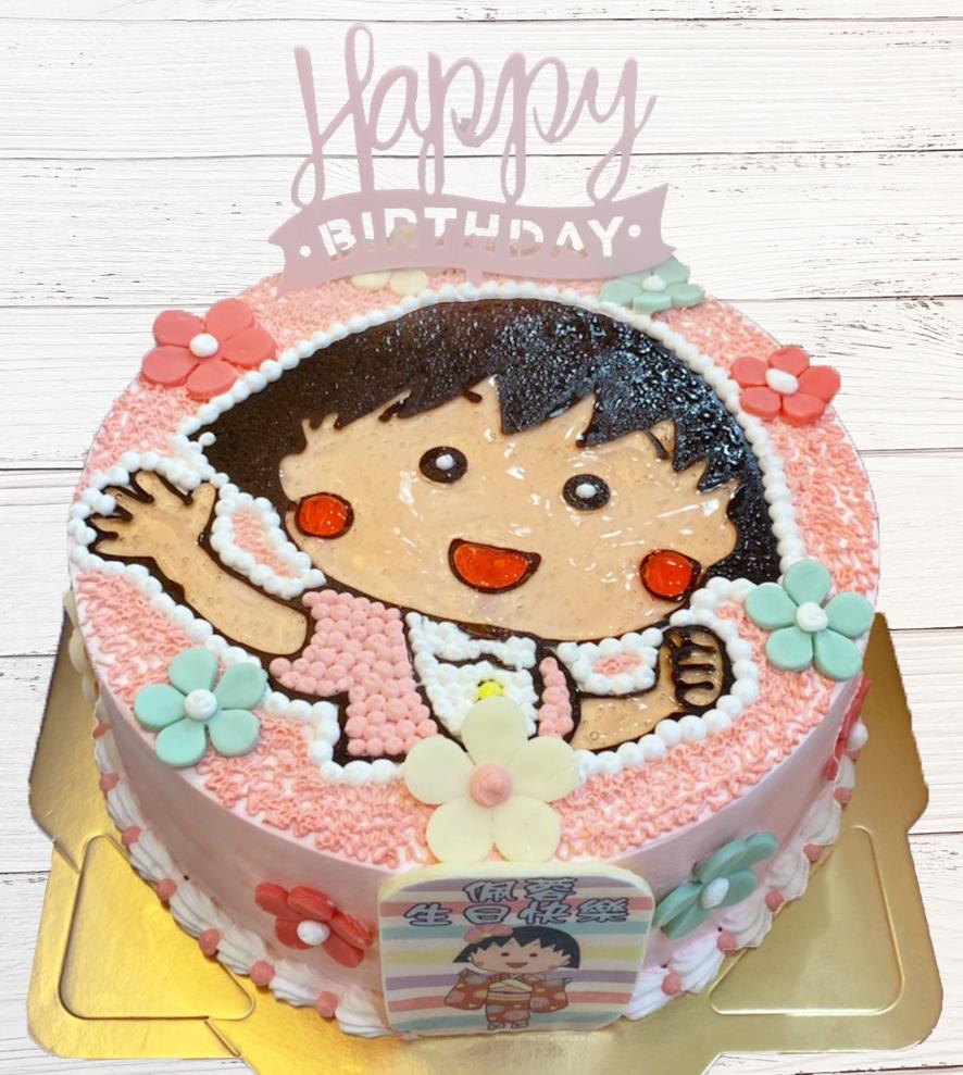 小丸子手繪蛋糕