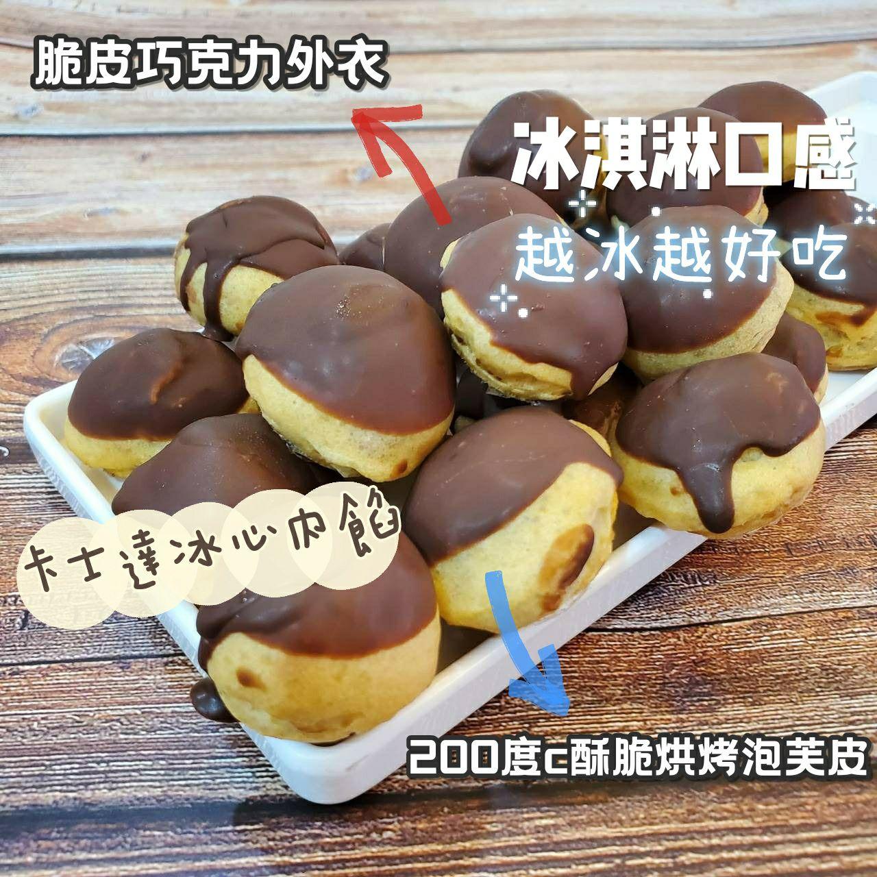 冰淇淋口感~星球小泡芙禮盒組(1組2罐裝)