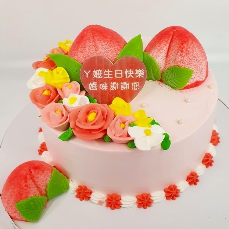 長壽賀歲蛋糕B