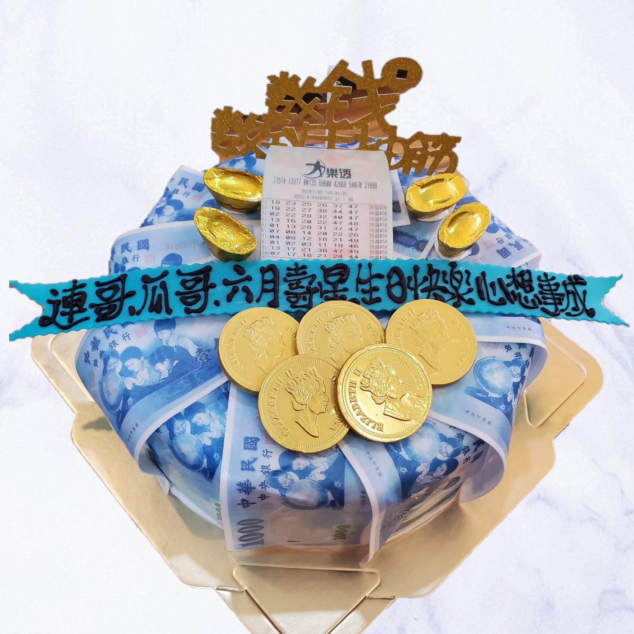 大樂透鈔票相片蛋糕