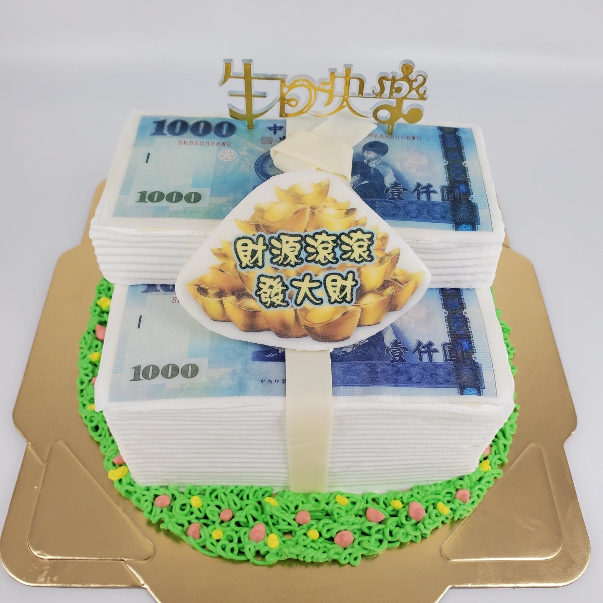 1000元新台幣3D數位蛋糕